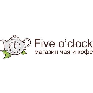 Магазин чая и кофе «Five o'clock»