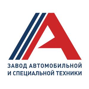 Завод автомобильной и специальной техники